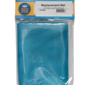 Replacement-Net – Leaf-Shovel